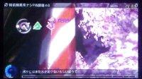 【初音f自制】桜前線異常ナシ【非原创】