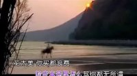 【原版】崔子格《花心贼》MTV 精灵音乐坊网络传媒 高清