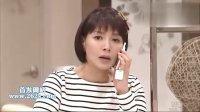 [2011韩剧][玫瑰战争]03[韩语中字]