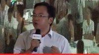 艾雅特荣获2013中国家电行业峰会诚信品牌