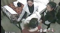 河南电视台都市频道非诚勿扰别墅2-2