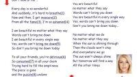 E-say易说堂听音乐学英语-快速学英语-Pop's English Lesson5