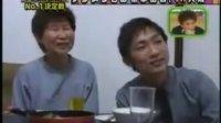 『THE 1億分の8』 2010.02.17 (4-5) マザコン芸能人