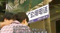 OL大作戰 粤语 02