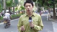 20130802广东--湛江上午风清云谈 下午将风雨大作(出镜)