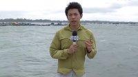 20130802广东-飞燕逼近 徐闻风力逐渐加大(出镜)