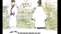 武当松溪问津拳(系列之三)