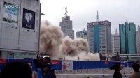 昆明大楼爆破