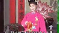 庐剧《李三娘挨磨》1 魏小波、汪莉、王小兰
