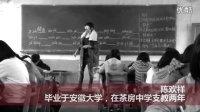 美丽中国五周年,感谢五百个美丽中国人