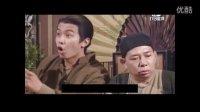 YY版何宝生鹿鼎记(修改字体版)