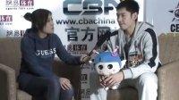专访张庆鹏:季后赛不怕上海 感谢质疑球迷激励