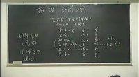 六爻培训班28
