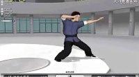 中国古拳法  【八极拳】动画