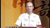 厦门大学傅小凡教授:说李贽(2)