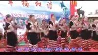 拉祜族歌曲