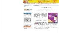 韦智勇:打造有强大营销力的企业网站(三)—入门篇