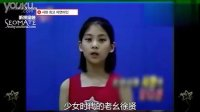【听贤绘色】101015 MBC NEWS TV 徐贤CUT 中字