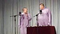 曹云金刘云天 2010最新爆笑相声《托妻献子》