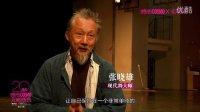 台湾现代舞大师张晓雄联手《时尚COSMO》创作《仙履奇梦》