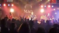07年Mao Live 摇滚颁奖典礼脑浊乐队 2 - Beijing