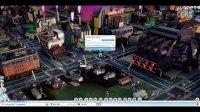 《模拟城市:未来城市》最新预告片2