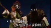 京剧《赤桑镇》裘盛戎李多奎 像李长春李鸣岩
