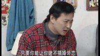 东北一家人04最佳拍档(下