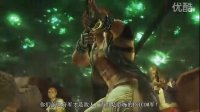 最终幻想13官方宣传动画一【FINAL.FANTASY.XIII】ff13_trailer1