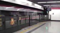 天津地铁1号线[刘园方向],出洪湖里站