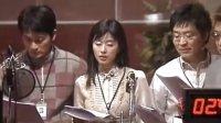 2005《老小姐日记》电视剧版池PD CUT 8集