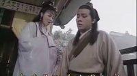 聊斋 倩女幽魂前传 牡丹灯笼 05-08