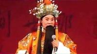 刘忠河在北京-打金枝-唤声亲翁-北京豫剧戏楼茶楼335