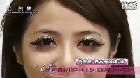新浪微博:美容蜜语の万圣节日本鬼娃娃装