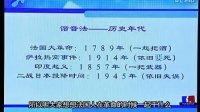 广州单词全记牢巧记历史年代