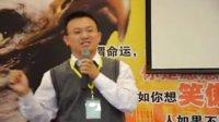 为什么年收入超过5000万的杨春杰要参加老鹰训练营?