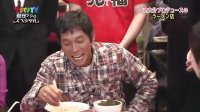 からくりTV20年目突入記念 慰安ツアーSP(11.02.13)