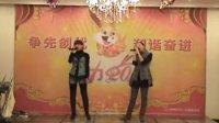 2011年大美国际资讯春节联欢会:歌曲《闷》