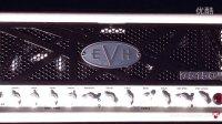 Monsters of High Gain '13 - EVH 5150 III