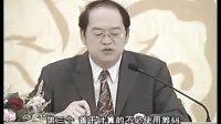 傅佩荣 向老子问道向庄子问道19小时又41分钟的精彩演讲