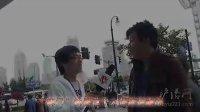 沪语网人民广场来福士街头采访