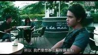 泰国2011年最新四段式驚悚電影《送死》中字預告