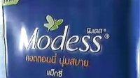 pat2008 Modess卫生棉广告