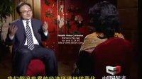 20090404中国经营者专访董明珠--渠道平衡术