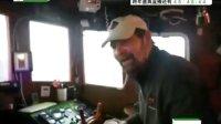 一路向南第八集 渔夫与海 101229