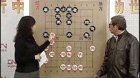2010广州亚运会 象棋男子个人赛第一轮 中国香港 赵汝全(红方)-中国 吕钦(黑方)