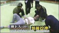 [DL字幕组]2009年新春かくし芸大會-男子新體操
