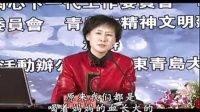 2010年5月1日青岛第三届企业家传统文化论坛002-08
