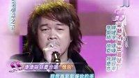 胡夏V康康-惜别ss小燕之夜-20110121