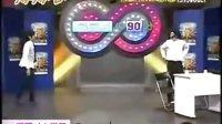 100629 AGE AGE 賞金マッチ